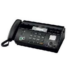 fax-machine-meeting-equipment-bali-rental-centre-2